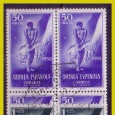 Sellos: GUINEA 1950 PRO INDÍGENAS, EDIFIL Nº 295 A 297 B4 (O). Lote 278333868