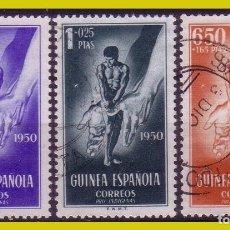 Sellos: GUINEA 1950 PRO INDÍGENAS, EDIFIL Nº 295 A 297 (O). Lote 278333948