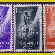 Sellos: GUINEA 1950 PRO INDÍGENAS, EDIFIL Nº 295 A 297 * *. Lote 278334068