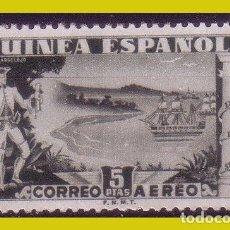 Sellos: GUINEA 1949 DÍA DEL SELLO, EDIFIL Nº 276 * *. Lote 278334203