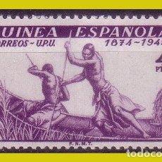 Sellos: GUINEA 1949 75 ANIVº DE LA UPU, EDIFIL Nº 275 * *. Lote 278334328