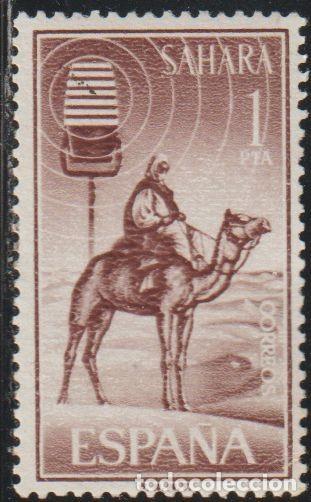 SAHARA ESPAÑOL 1964 EDIFIL 231 SELLO º FAUNA CAMELLO DROMEDARY (CAMELUS DROMEDARIUS) WITH RIDER (Sellos - España - Colonias Españolas y Dependencias - África - Sahara)