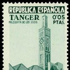 Sellos: TANGER 1937 EDIFIL B1 SELLO ** BENEFICENCIA EDIFICIOS MEZQUITA DE LOS SUSIS YVERT BE4 SPAIN STAMPS. Lote 278338108