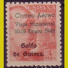 Sellos: GUINEA 1948 GENERAL FRANCO HABILITADOS, EDIFIL Nº 272 * *. Lote 278339243