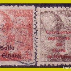 Sellos: GUINEA 1942 GENERAL FRANCO HABILITADOS, EDIFIL Nº 270 Y 271 (O). Lote 278339378