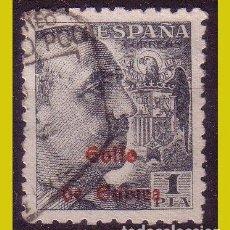 Sellos: GUINEA 1942 GENERAL FRANCO HABILITADOS, EDIFIL Nº 269HE (O) VARIEDAD. Lote 278339613