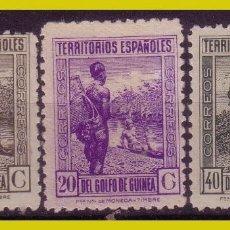 Sellos: GUINEA 1942 TIPOS INDÍGENAS, EDIFIL Nº 264 A 266 * *. Lote 278339903