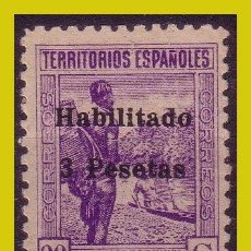 Sellos: GUINEA 1942 SELLO ANTERIOR HABILITADO, EDIFIL Nº 267 * *. Lote 278340053