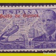 Sellos: GUINEA 1942 JUAN DE LA CIERVA, EDIFIL Nº 268 * *. Lote 278346248