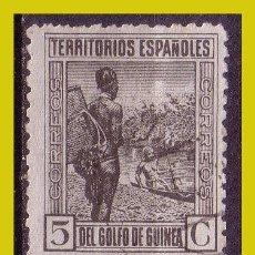 Sellos: GUINEA 1941 TIPOS INDÍGENAS EDIFIL Nº 264 A 266 (O). Lote 278346383