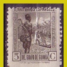 Sellos: GUINEA 1941 TIPOS INDÍGENAS EDIFIL Nº 264 A 266 *. Lote 278346488