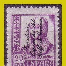 Sellos: GUINEA 1938 SELLOS DE ESPAÑA HABILITADOS, EDIFIL Nº 258 * *. Lote 278347103