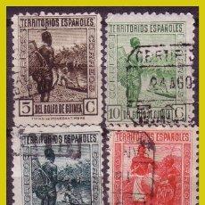 Sellos: GUINEA 1934 TIPOS INDÍGENAS, DENTADO 10 1/4, EDIFIL Nº 246 A 250 (O). Lote 278347878