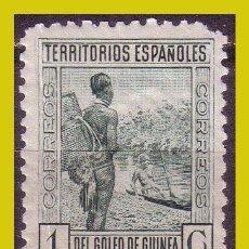 Sellos: GUINEA 1934 TIPOS INDÍGENAS, DENTADO 10 1/4, EDIFIL Nº 244 * *. Lote 278348008