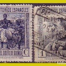 Sellos: GUINEA 1931 TIPOS INDÍGENAS, HABILITADOS RE, EDIFIL Nº 224 Y 227 (O). Lote 278476993
