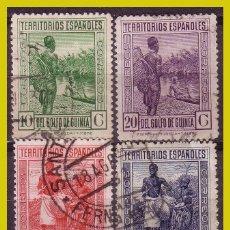 Sellos: GUINEA 1931 TIPOS INDÍGENAS, EDIFIL Nº 205, 207, 209 Y 210 (O). Lote 278477073