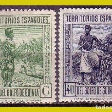 Sellos: GUINEA 1931 TIPOS DIVERSOS, EDIFIL Nº 205 Y 210 * *. Lote 278477168