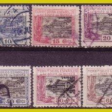 Sellos: GUINEA 1924 CASA DE NIPA, EDIFIL Nº 167 A 176 (O). Lote 278477243