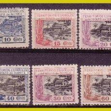 Sellos: GUINEA 1924 CASA DE NIPA, EDIFIL Nº 167 A 176 *. Lote 278477283