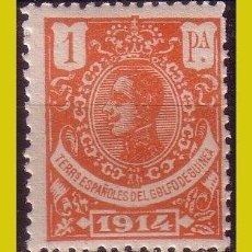 Sellos: GUINEA 1914 ALFONSO XIII, EDIFIL Nº 108 * *. Lote 278477353
