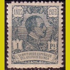 Sellos: GUINEA 1914 ALFONSO XIII, EDIFIL Nº 164 * *. Lote 278477368
