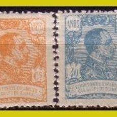 Sellos: GUINEA 1922 ALFONSO XIII, EDIFIL Nº 154, 155, 158 Y 162 A 164 * *. Lote 278477568