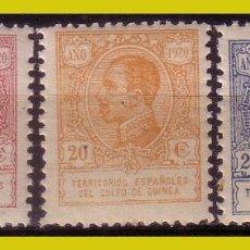 Sellos: GUINEA 1920 ALFONSO XIII, EDIFIL Nº 144, 146 Y 147 * *. Lote 278477648