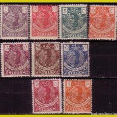 Sellos: GUINEA 1914 ALFONSO XIII, EDIFIL Nº 98 A 108 SIN 105 NI 106 * *. Lote 278477833