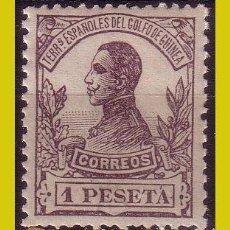 Sellos: GUINEA 1912 ALFONSO XIII, EDIFIL Nº 95 * *. Lote 278482153