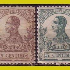 Sellos: GUINEA 1912 ALFONSO XIII, EDIFIL Nº 85 A 88 * *. Lote 278482258