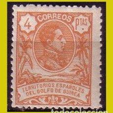 Sellos: GUINEA 1909 ALFONSO XIII, EDIFIL Nº 70 * *. Lote 278482503