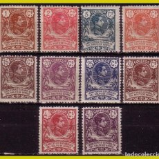 Sellos: GUINEA 1909 ALFONSO XIII, EDIFIL Nº 59 A 68 * *. Lote 278482633