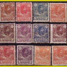 Selos: GUINEA 1909 ALFONSO XIII, EDIFIL Nº 59 A 71 SIN 69 *. Lote 278482803