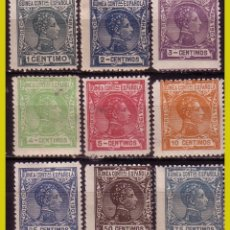 Sellos: GUINEA 1907 ALFONSO XIII, EDIFIL Nº 43 A 48 Y 50 A 52 *. Lote 278489668