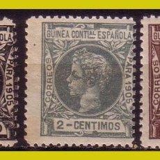 Sellos: GUINEA 1905 ALFONSO XIII, EDIFIL Nº 27, 28 Y 31 * *. Lote 278489978