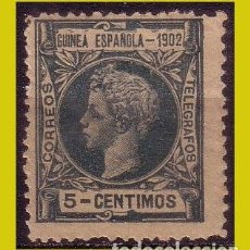 Sellos: GUINEA 1902 ALFONSO XIII, EDIFIL Nº 1 *. Lote 278490103