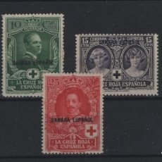 Sellos: R10/ SAHARA ESPAÑOL 1926, EDIFIL 13/17 *, VALOR 39,50 €. Lote 278523033