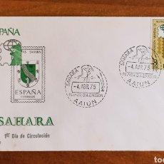 Sellos: SÁHARA S.P.D N°319 (FOTOGRAFÍA REAL). Lote 278558813