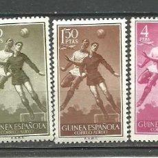Sellos: GUINEA E. 1955-56 - EDIFIL NRO. 350-54- SIN GOMA Y USADO - VER DETALLE. Lote 278579353