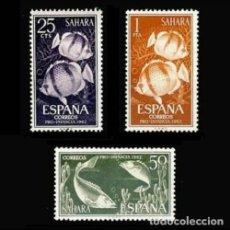 Sellos: SAHARA EDIFIL 209-211 NUEVOS SIN CHARNELA MNH ** 1962 PRO-INFANCIA. Lote 278690313
