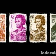 Sellos: SAHARA EDIFIL 104-107 NUEVOS SIN CHARNELA MNH ** 1953 PRO-INFANCIA. Lote 278848618