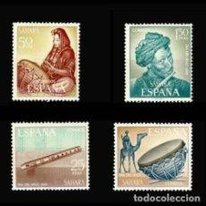 Sellos: SAHARA EDIFIL 275-278 NUEVOS SIN CHARNELA MNH ** 1969 DÍA DEL SELLO. Lote 278848793