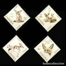 Sellos: SAHARA EDIFIL 279-282 NUEVOS SIN CHARNELA MNH ** 1970 PRO-INFANCIA. Lote 278848803