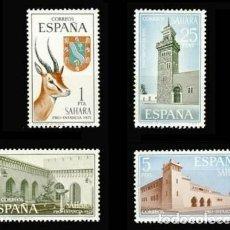Sellos: SAHARA EDIFIL 288-291 NUEVOS SIN CHARNELA MNH ** 1971 PRO-INFANCIA. Lote 278848833