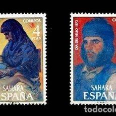 Sellos: SAHARA EDIFIL 308-309 NUEVOS SIN CHARNELA MNH ** 1972 DÍA DEL SELLO. PINTURAS. Lote 278848888