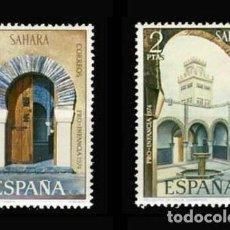 Sellos: SAHARA EDIFIL 314-315 NUEVOS SIN CHARNELA MNH ** 1974 PRO-INFANCIA. MEZQUITAS. Lote 278848973