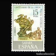 Sellos: SAHARA EDIFIL 316 NUEVO SIN CHARNELA MNH ** 1974 CENTENARIO DE LA UNIÓN POSTAL UNIVERSAL. Lote 278848983