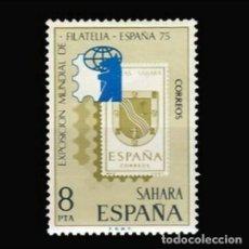 Sellos: SAHARA EDIFIL 319 NUEVO SIN CHARNELA MNH ** 1975 EXPOSICIÓN MUNDIAL DE FILATELIA. ESPAÑA-75. Lote 278849013