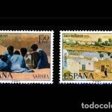 Sellos: SAHARA EDIFIL 320-321 NUEVOS SIN CHARNELA MNH ** 1975 PRO-INFANCIA. PINTURAS. Lote 278849023