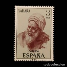 Sellos: SAHARA EDIFIL 322 NUEVO SIN CHARNELA MNH ** 1975 CORREO ORDINARIO. Lote 278849033